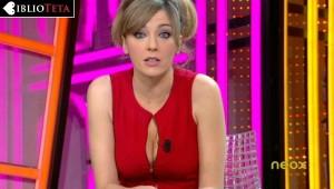 Anna Simon vestido rojo 05