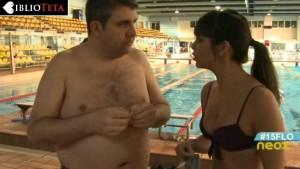 Cristina Pedroche bikini Movida 07