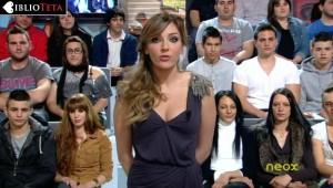 Anna Simon hombreras 04