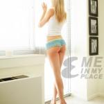 Katrina Bowden - Esquire 08